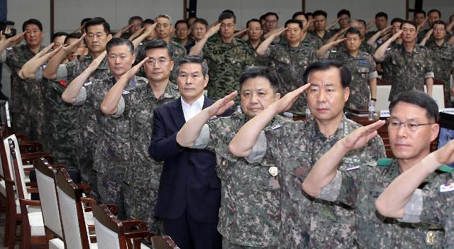 [포토] 각잡힌 거수경례...전군주요지휘관회의