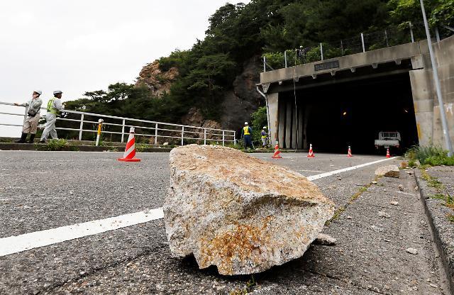 [슬라이드 화보] 일본 니가타현 규모 6.8 강진...건물봉괴, 산사태