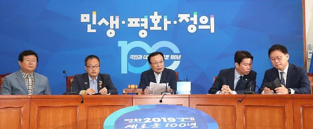 민주당, 정청래·한병도·진성준 등 12개 지역위원장 임명