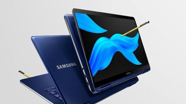 三星电子在美被评为最值得信赖的电脑品牌