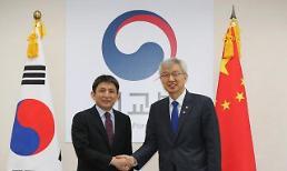 .韩中经贸联合委员会第23次会议在首尔举行.