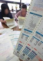 毎年夏の電気料金爆弾の心配が減る・・・1600万世帯、月1万ウォン減少