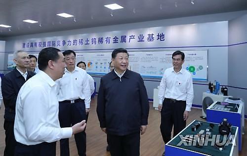 중국 시진핑 특구에 희토류 혁신기지 조성