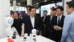 .首尔市携手中国创业平台助初创企业进军海外.