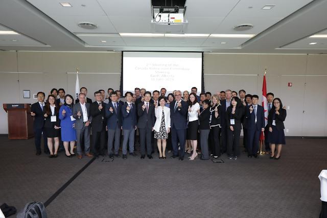 AI, 바이오 협력 강화... 제2차 한·캐나다 과학기술혁신공동위원회 개최