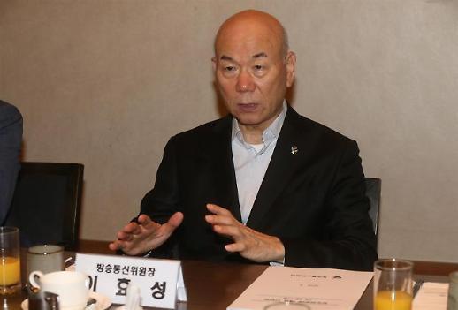 이효성 방통위원장, 보도전문 방송채널사용사업자 대표와 '52시간' 논의