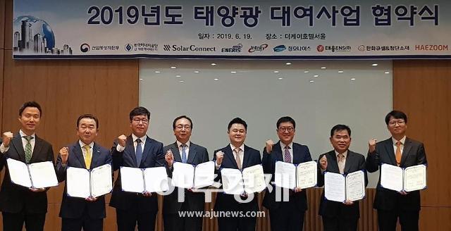 설치비 부담 줄인 태양광 대여사업 본격 시동