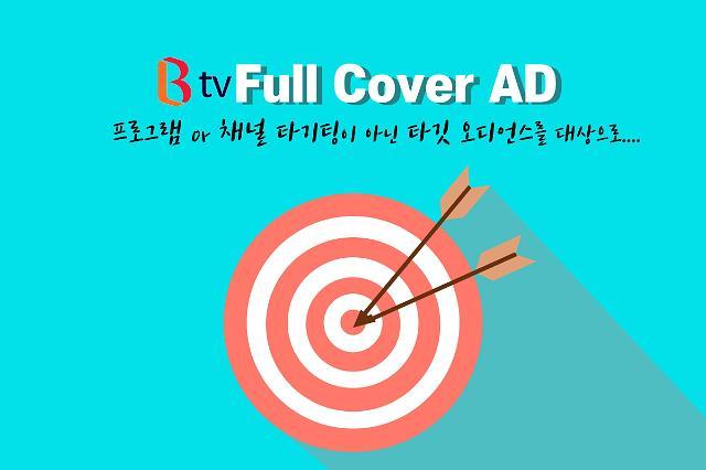 SK브로드밴드, VOD&실시간 결합 타기팅 광고 패키지 내놔