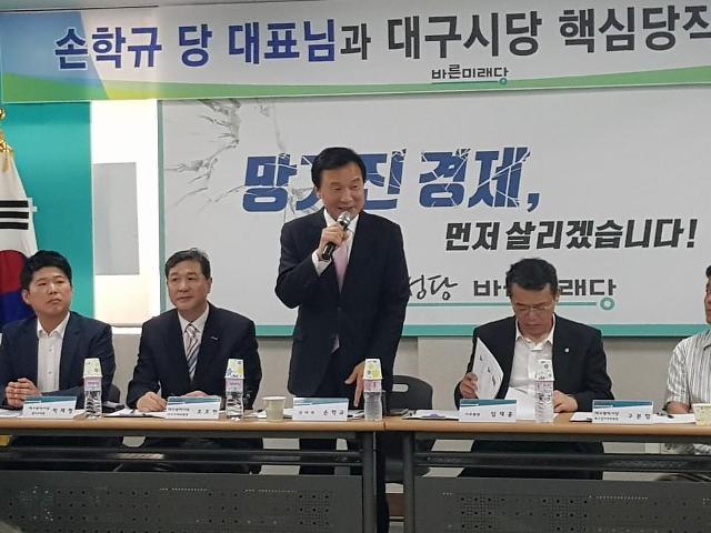 """손학규 """"유승민, 바른미래 소중한 자원...대한민국 표상"""""""