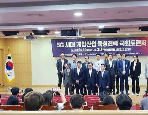 "5G시대 게임 활용법 늘어난다...""자율주행·스마트시티 구현에 필요"""