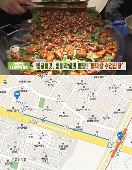 불막창 수정삼합 불곱창시즌1 원당역서 도보 10분…깻잎+콩나물 신의한수