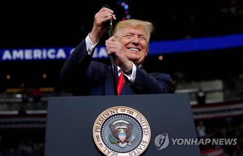 트럼프 재선 출정식서 북한 직접 거론 안해…왜?