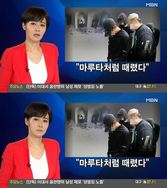 김주하, 식은땀 고스란히 카메라에…급성 복통으로 교체