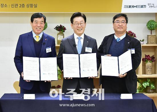 안산시 수도권 최초 강소연구개발특구 지정 주목