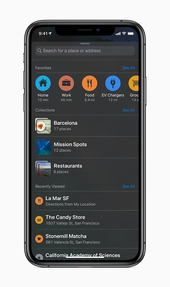 애플 '아이폰11'에 적용될 유용한 기능 9가지
