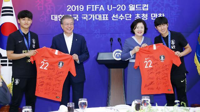 [슬라이드 화보] U-20 축구 대표팀 청와대 나들이