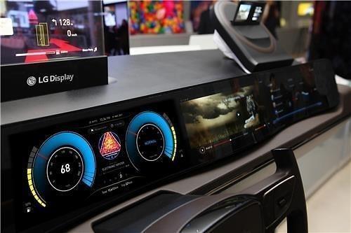 LGD, 車디스플레이 출하 첫 세계 1위…위기탈출 캐시카우 기대