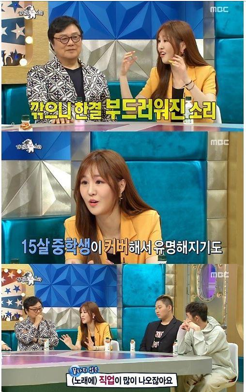 """윤수현 천태만상 어떤 노래길래 역주행했나, 전체 가사는?…""""상어송 버금간다"""""""