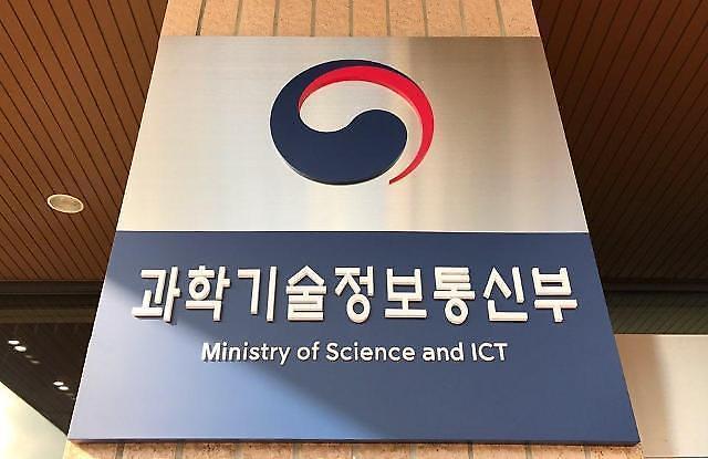 """5G스마트오피스 모인 5개부처 장관…""""혁신 가속화"""" 의지 다져"""