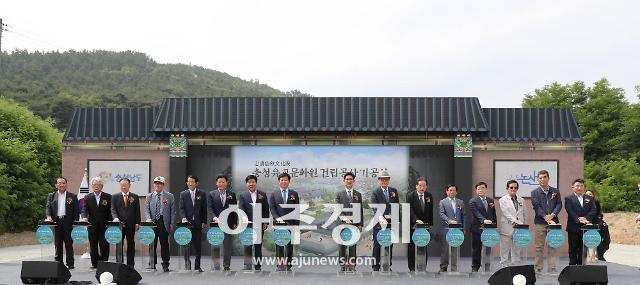 충남도, 대한민국 유교문화 중심 도약 '첫 발'