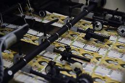 """.日常货币5万韩元成 """"地下经济主犯""""."""