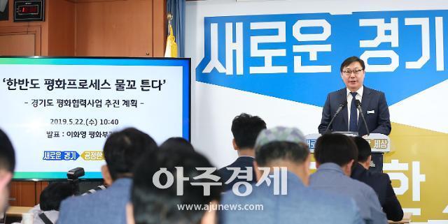 경기도, 인도네시아서 '한반도 평화를 위한 아시아 국제배구대회' 개최