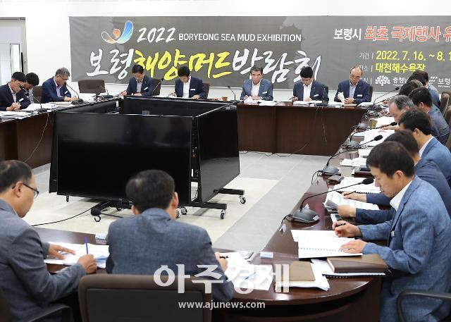 보령시, 민선7기 1년 간 공약 23.1% 완료