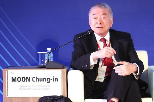문정인 미·북 사이 신뢰갭 커…북한이 구체적 조치 내놔야