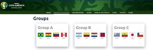 [코파아메리카] 메시 선발 아르헨티나vs파라과이 중계는 어디서?