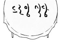 가벼운 첫 걸음...서울문화재단, 문화예술 소액 기부 '소소한 기부'