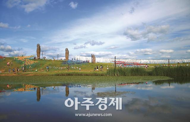 제7회 경기정원문화박람회 정원작품 발표회 개최