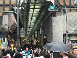 .访日韩国游客因关系紧张连续三月减少.