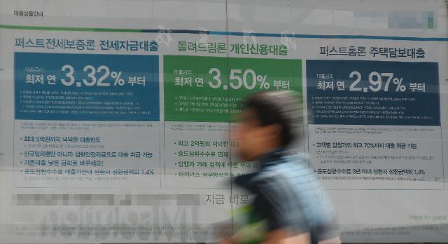 [금융안정보고서] 가계부채 새로운 뇌관…시중은행 보증부대출 5년 만에 122조원↑