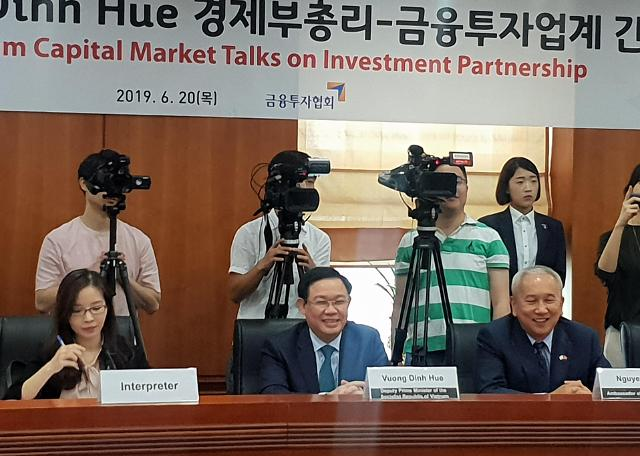 """베트남 부총리 """"한국 기업에 유리한 사업 환경 만들겠다"""""""