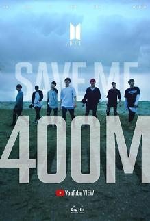 방탄소년단, Save ME MV 4억뷰 돌파…한국가수 최다