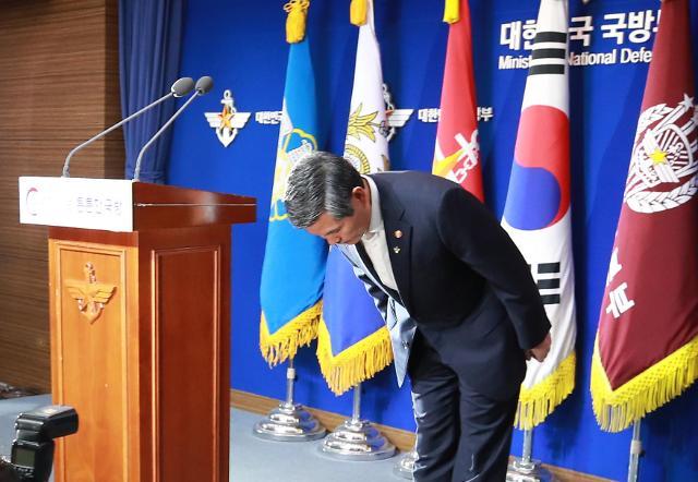 韩国防长就朝鲜渔船漂流入境事件道歉