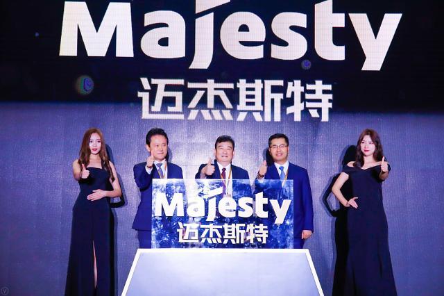 锦湖轮胎在华推高端品牌迈杰斯特