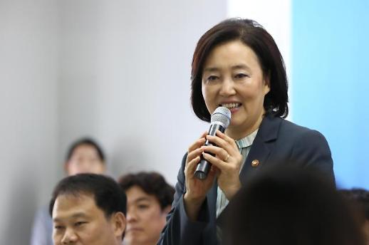 """박영선 """"북유럽에 스타트업 센터 개소…세계 시장 뚫자"""""""
