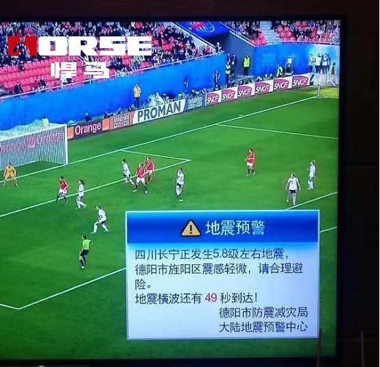 中 쓰촨성 지진 피해 최소화...이것 덕분?