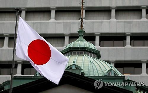 BOJ, 통화정책 동결...미·중 갈등 등 해외 리스크 경계
