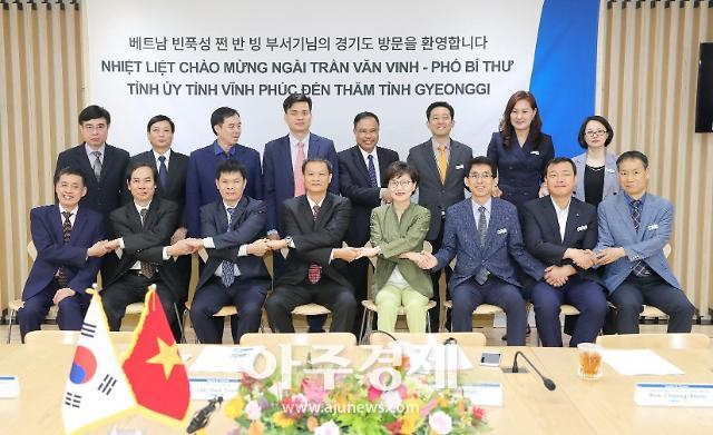 경기도-베트남 빈푹성 간 상생협력 및 한-베트남 관계 발전방안 논의