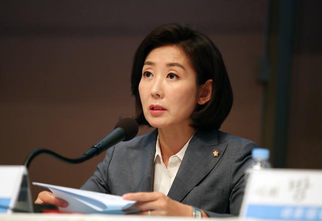"""나경원 """"경제토론회, 홍남기·김수현 나오면 받겠다"""""""