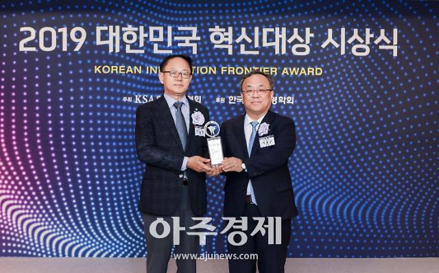 중부발전, 대한민국 혁신대상 3년 연속 수상