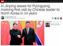 .外媒关注习近平访问朝鲜.