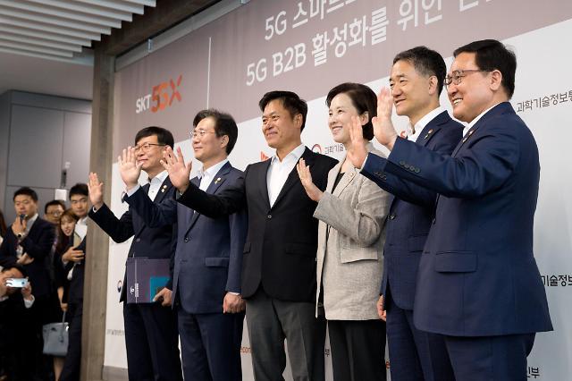 """스마트오피스 모인 5개부처 장관…""""범부처 5G 협력"""" 의지 다져"""