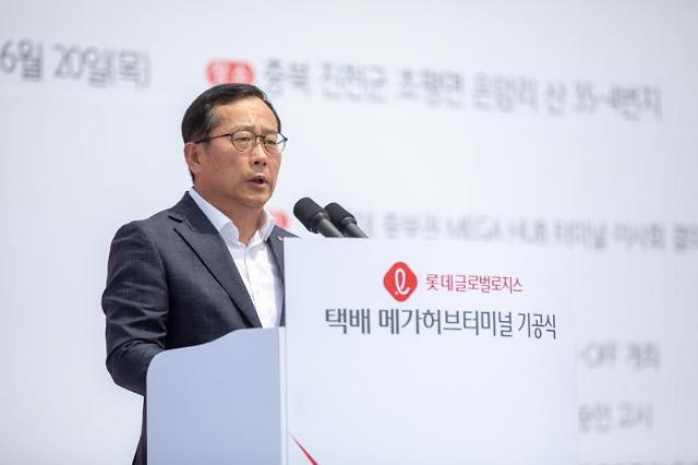 """박찬복 롯데글로벌로지스 대표 """"1위 CJ대한통운 잡겠다"""""""