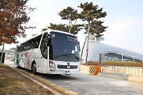 KT、22日に上岩で「5G自律走行バス」披露