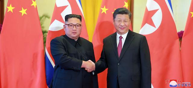 <快讯>中朝首脑会谈开始举行