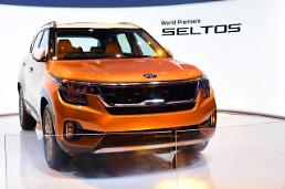 .Kia Motors strategic compact SUV Seltos makes debut in India.