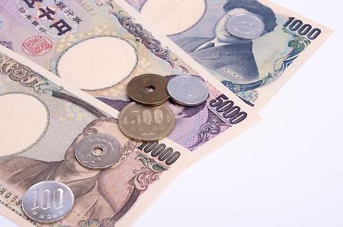 [亚洲汇率]美联储下调利率 日元继续走高